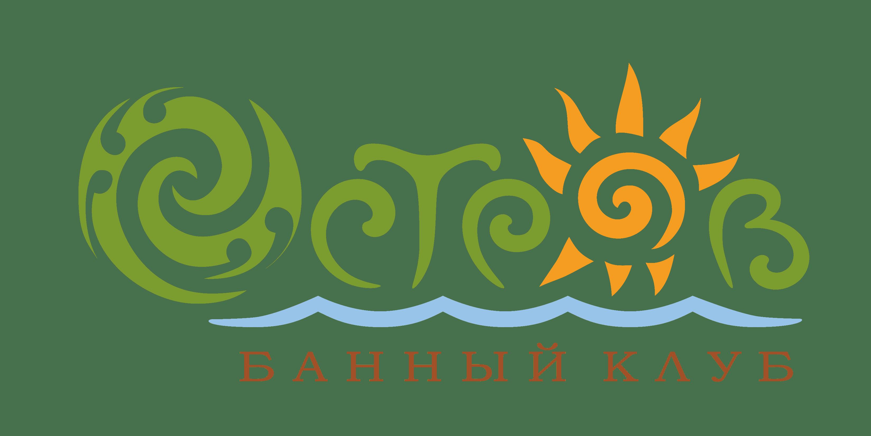 Баня в Харькове